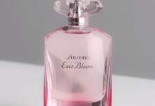 OMAGGIO profumo Ever Bloom di Shiseido