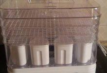Essiccatore e yogurtiera Amzdeal