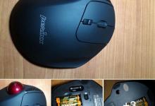 Mouse wireless Perixx